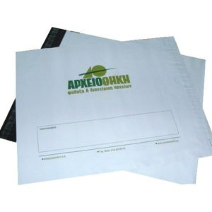 ENVELOPE FOR  ARCHIVING