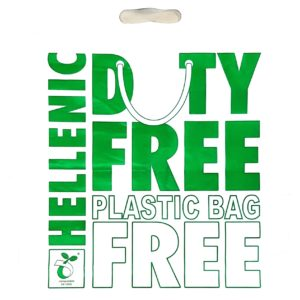BIODEGRADABLE PLASTIC BAGS FOR SHOPS