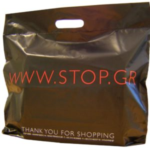 PLASTIC SECURE  SEALED COURIER BAG  WITH HANDLE