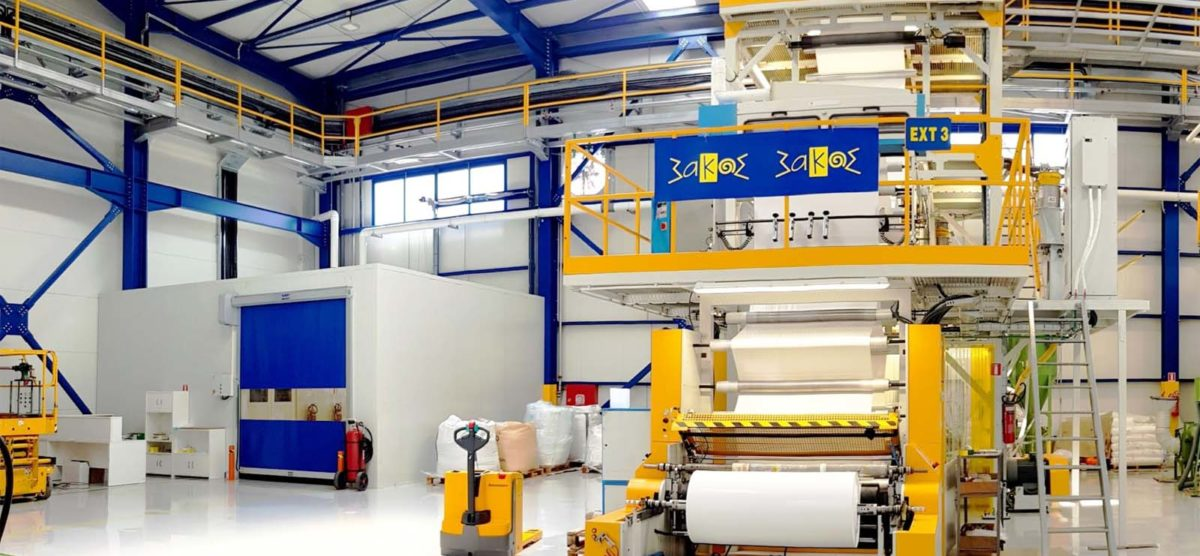 Οngoing relocation of equipment to new clean polyethylene film production site