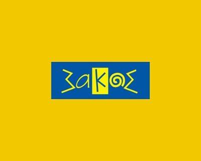 Sakos legal form and base address change